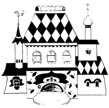 волшебный предмет из сказки спящая царевна