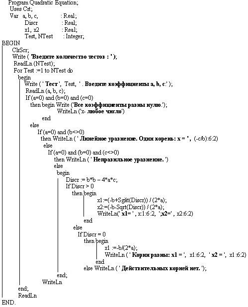 принципиальной схемы fs29639