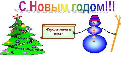 Новый год коллеги открытка