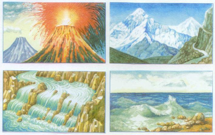 Картинки с изображением неживой природы