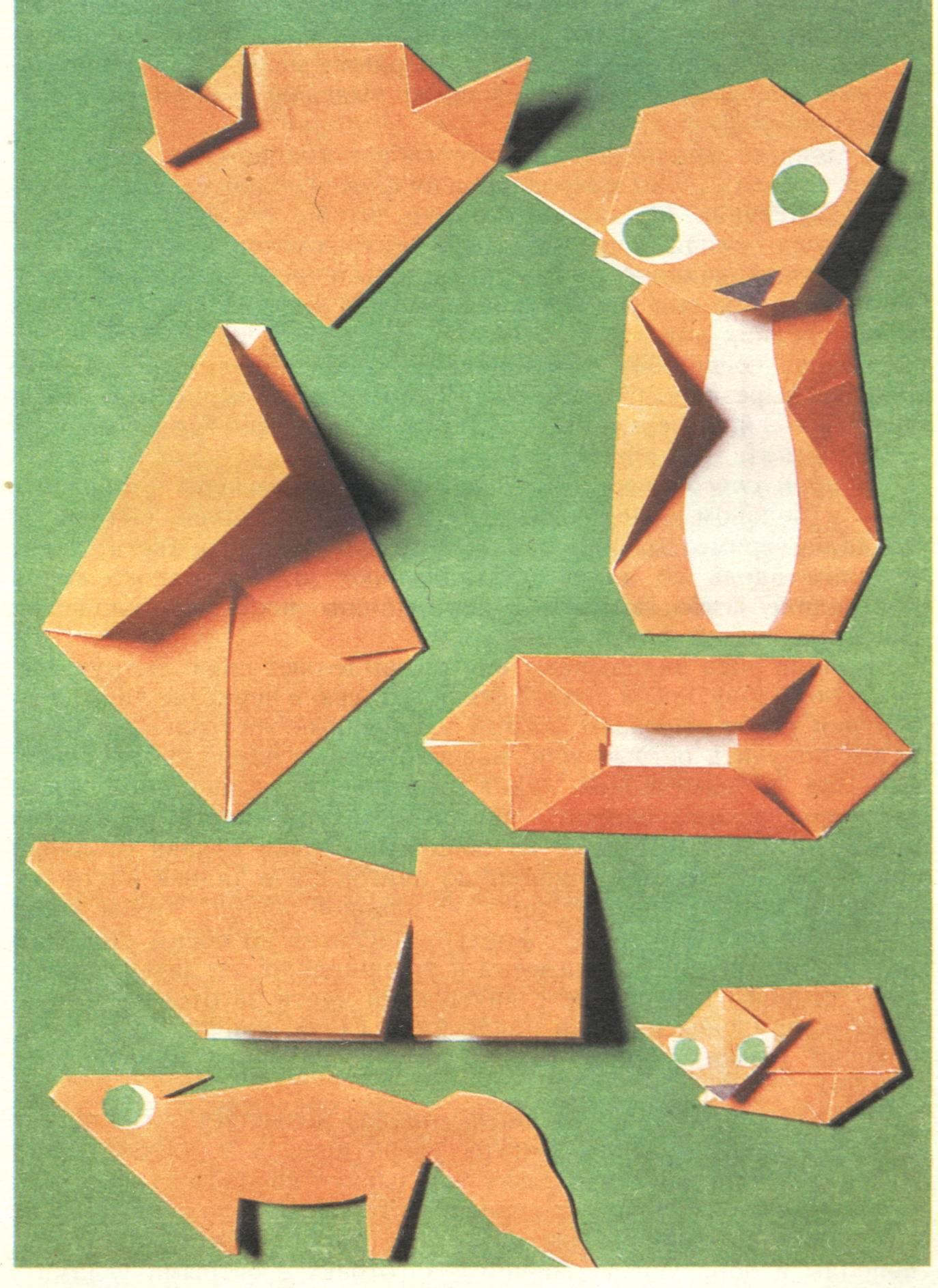 Поделка из оригами на картоне