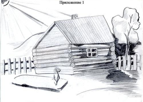 Открытый урок по изобразительному ...: https://festival.1september.ru/articles/213291