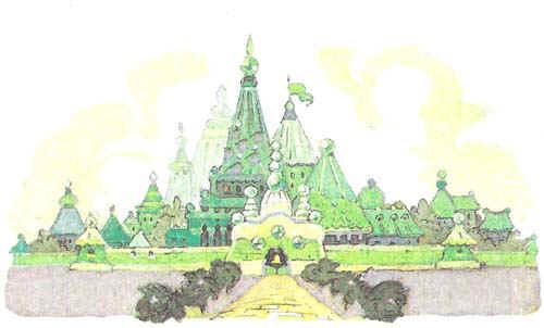 рисунок изумрудный город из волшебник изумрудного города