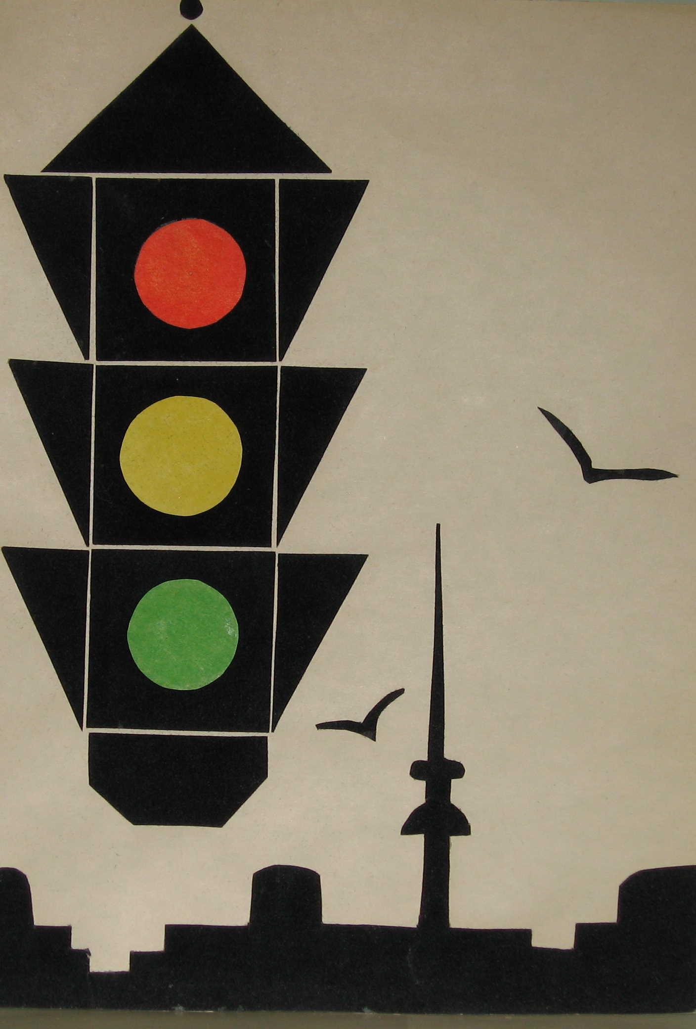 Поздравительные открытки, объемная открытка светофор