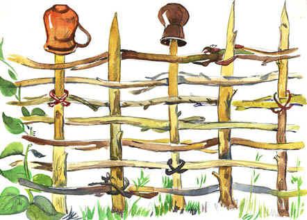 Что означает забор в рисунках