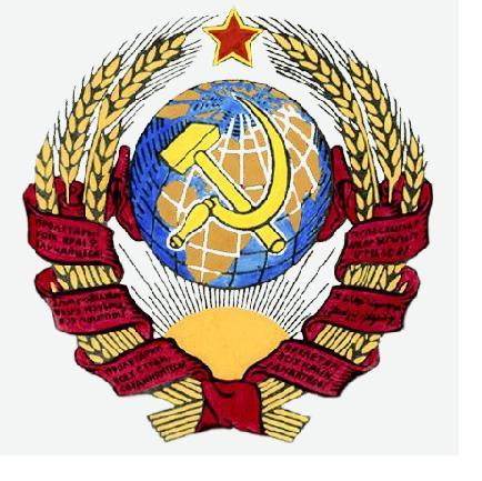 герб россии раскраска