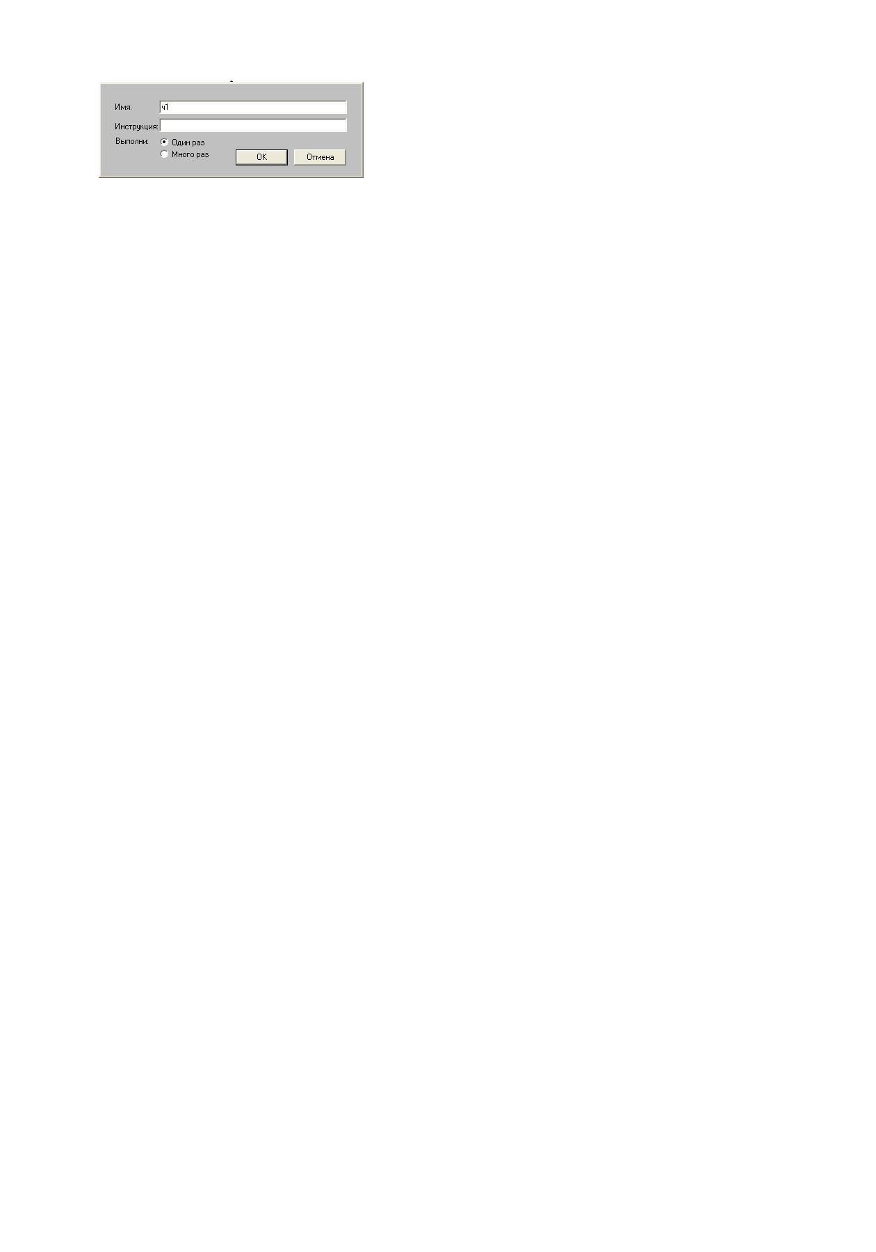 лого черепашка: