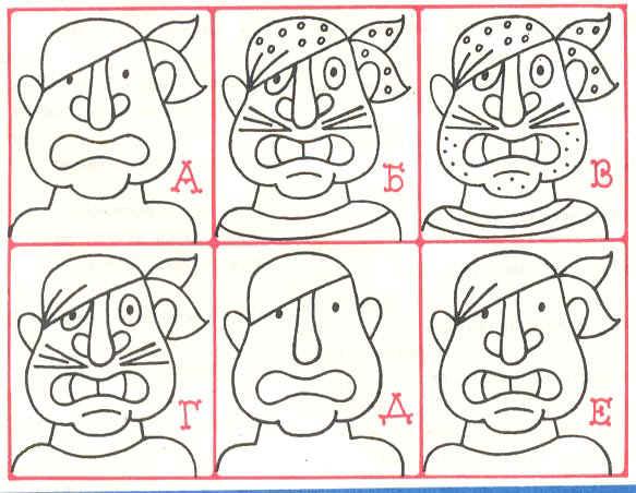 Рисунки действия, бесплатные фото ...: pictures11.ru/risunki-dejstviya.html