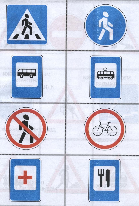 Как сделать свой знак