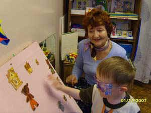 Дошкольников с нарушением зрения