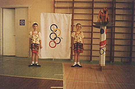 школьный флаг