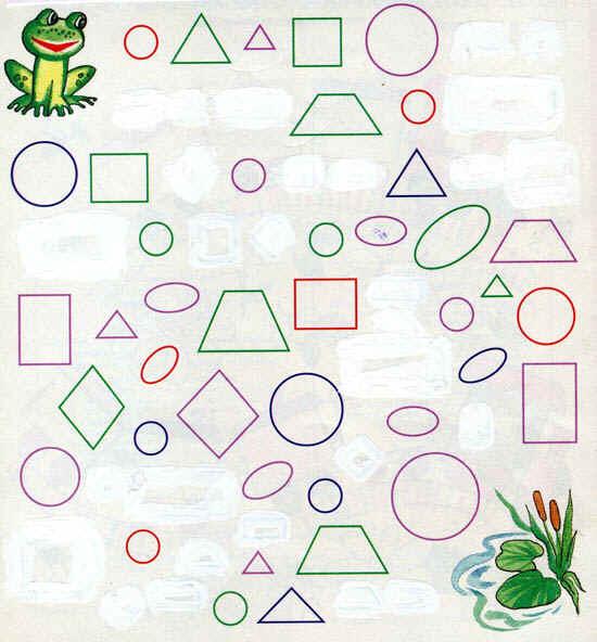 ... изобразительному искусству 2 класс: fine.9vds.ru/shkola-2100--konspekty-urokov-3-klass.html