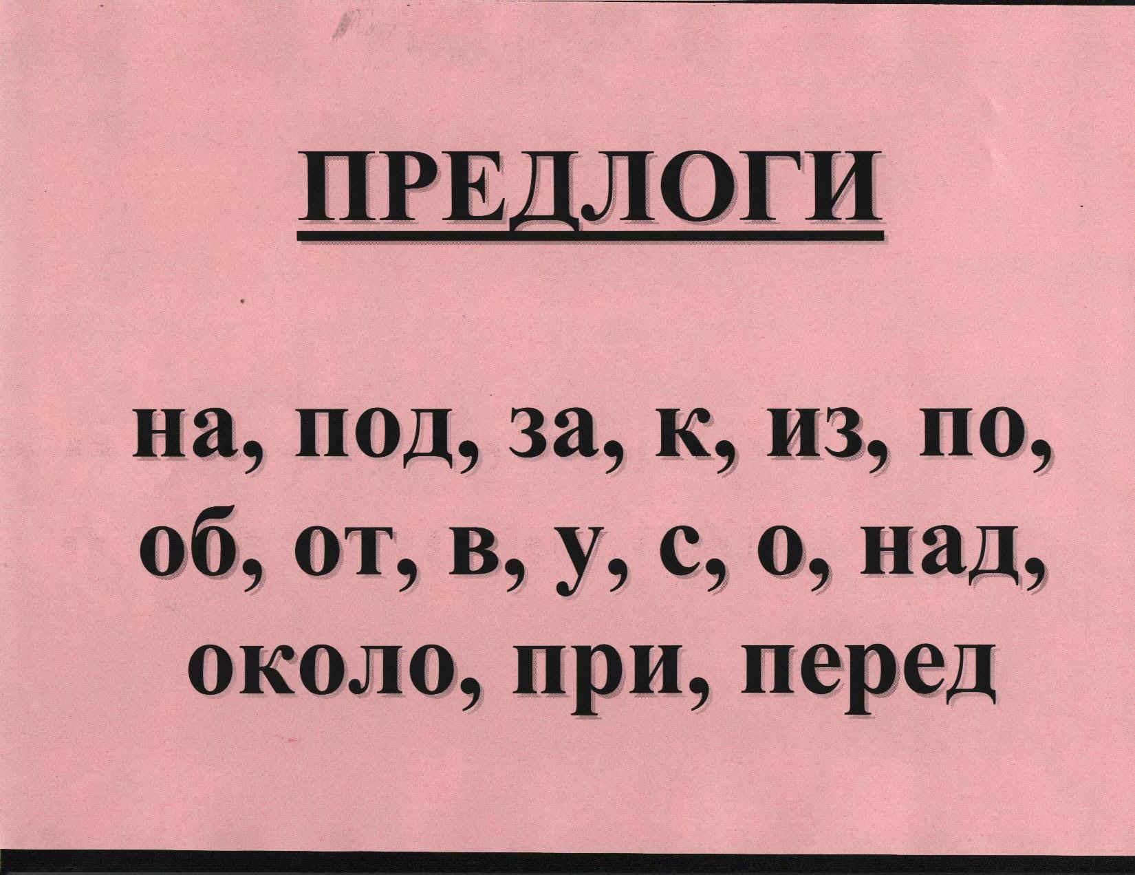 звуки русского языка схема
