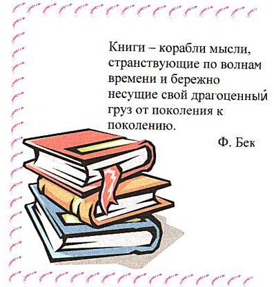 Сценарии про литературу