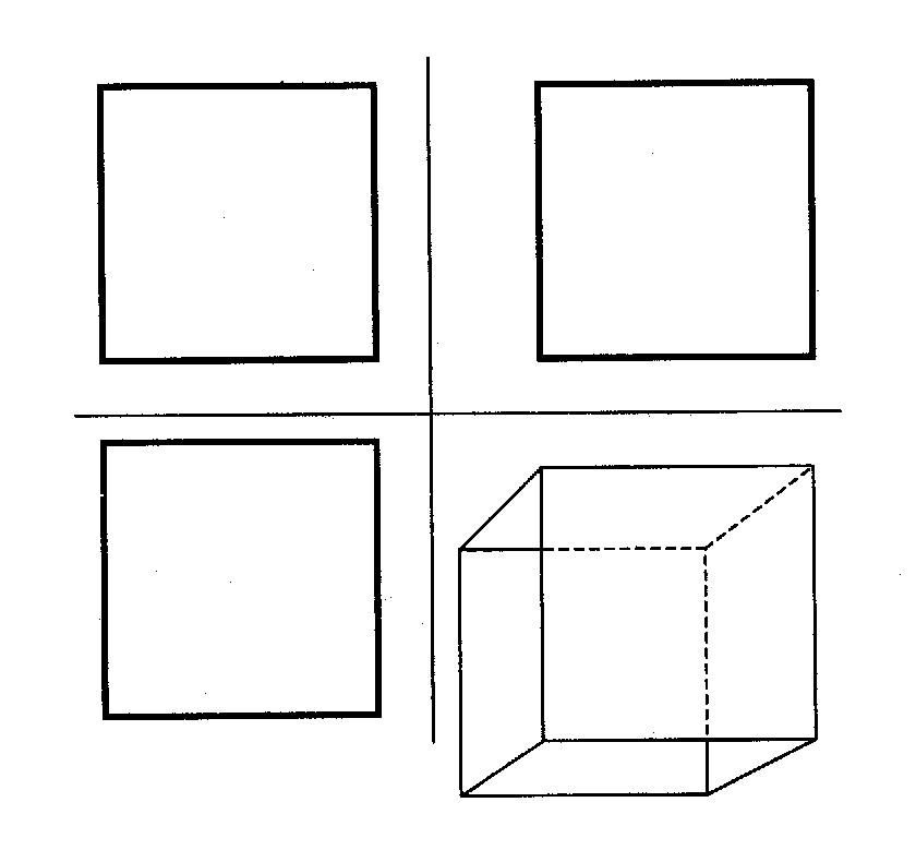 Виды геометрических фигур виды