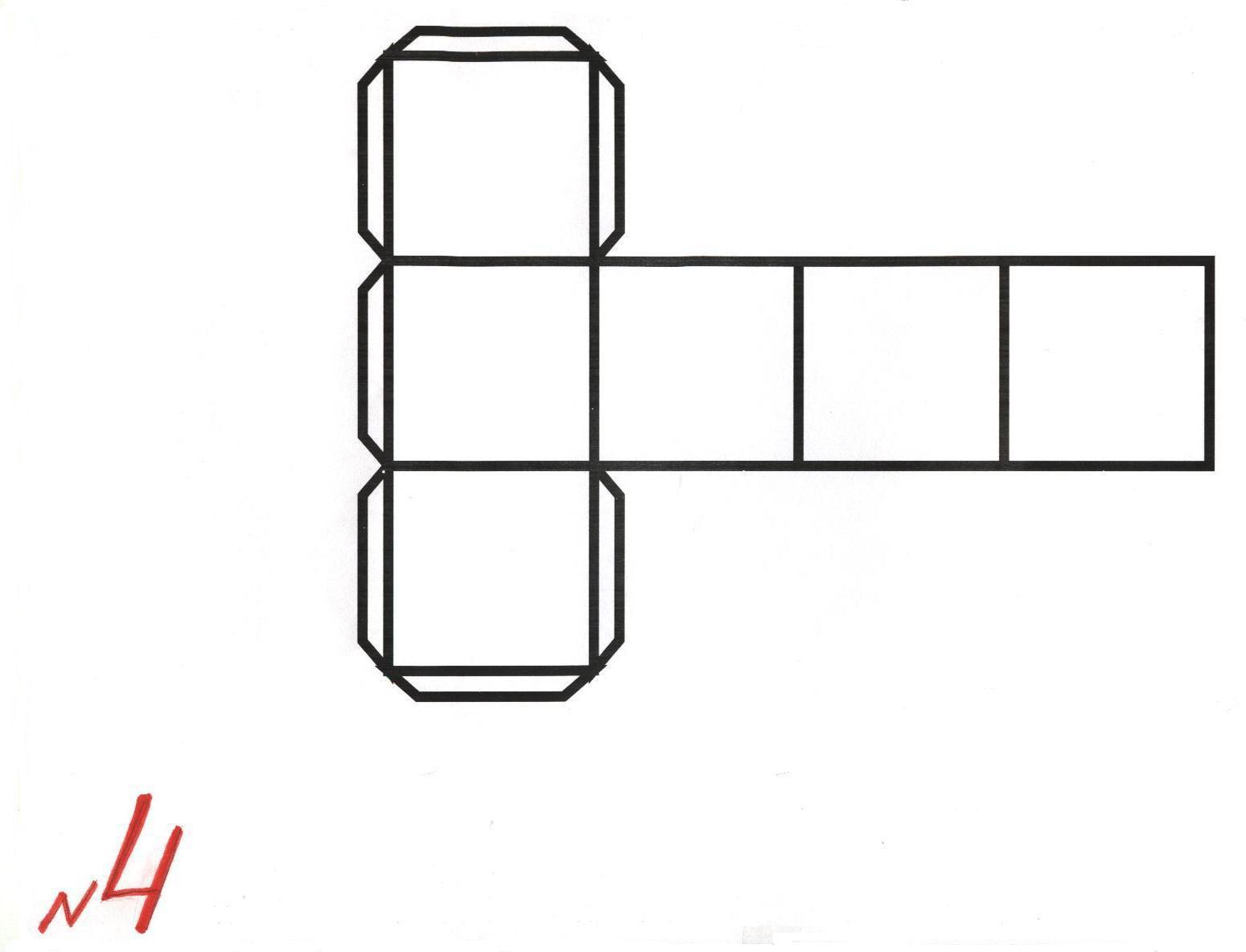 Как сделать объемные фигуры из бумаги своими руками схемы шаблоны 17