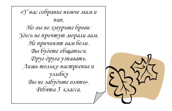 Решение педсовета Количество обучающихся Класс 5а 5б 5в 2011/12 уч . год 29 22 23 Количество Отличников Анализ...
