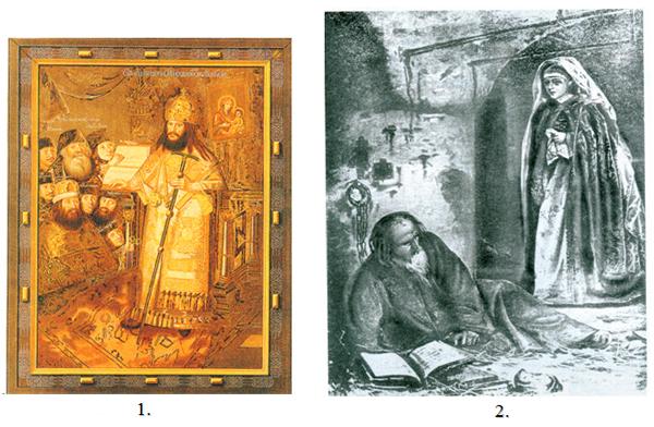 Церковный раскол XVII века на Руси и старообрядчество