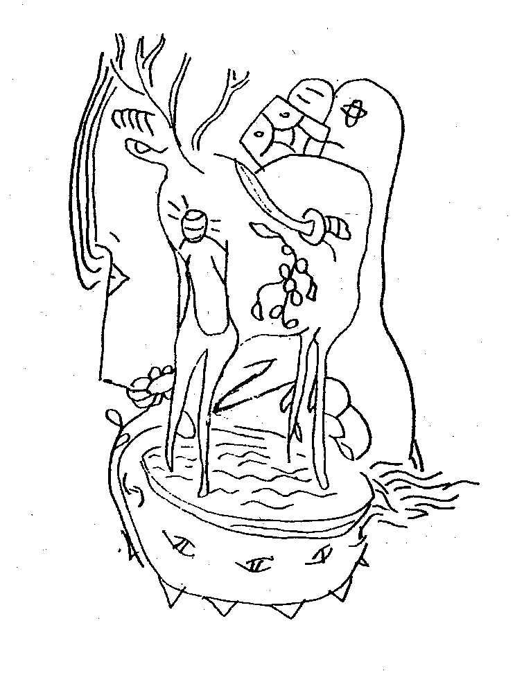 рисунок садко: