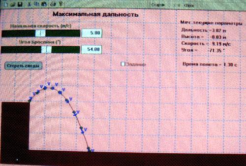 ответы по физике для 11 класса физико-математический профиль