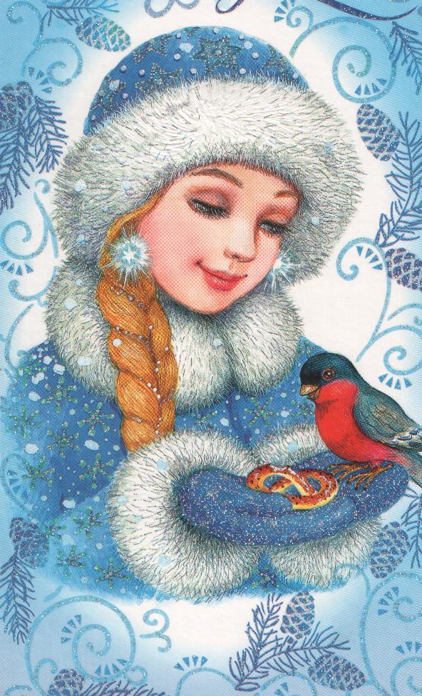 картинки сказка снегурочка