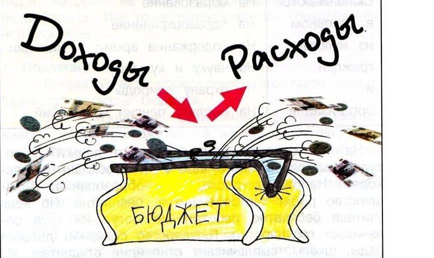 http://festival.1september.ru/files/articles/51/5161/516195/Image353.jpg