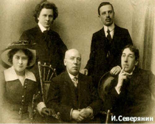 сочинение на тему русской литературы серебрянного века