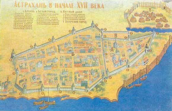 План Кремля и Белого города в