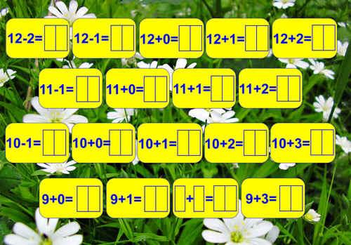 решебник по математике 4 класс чеботарская николаева 2014год