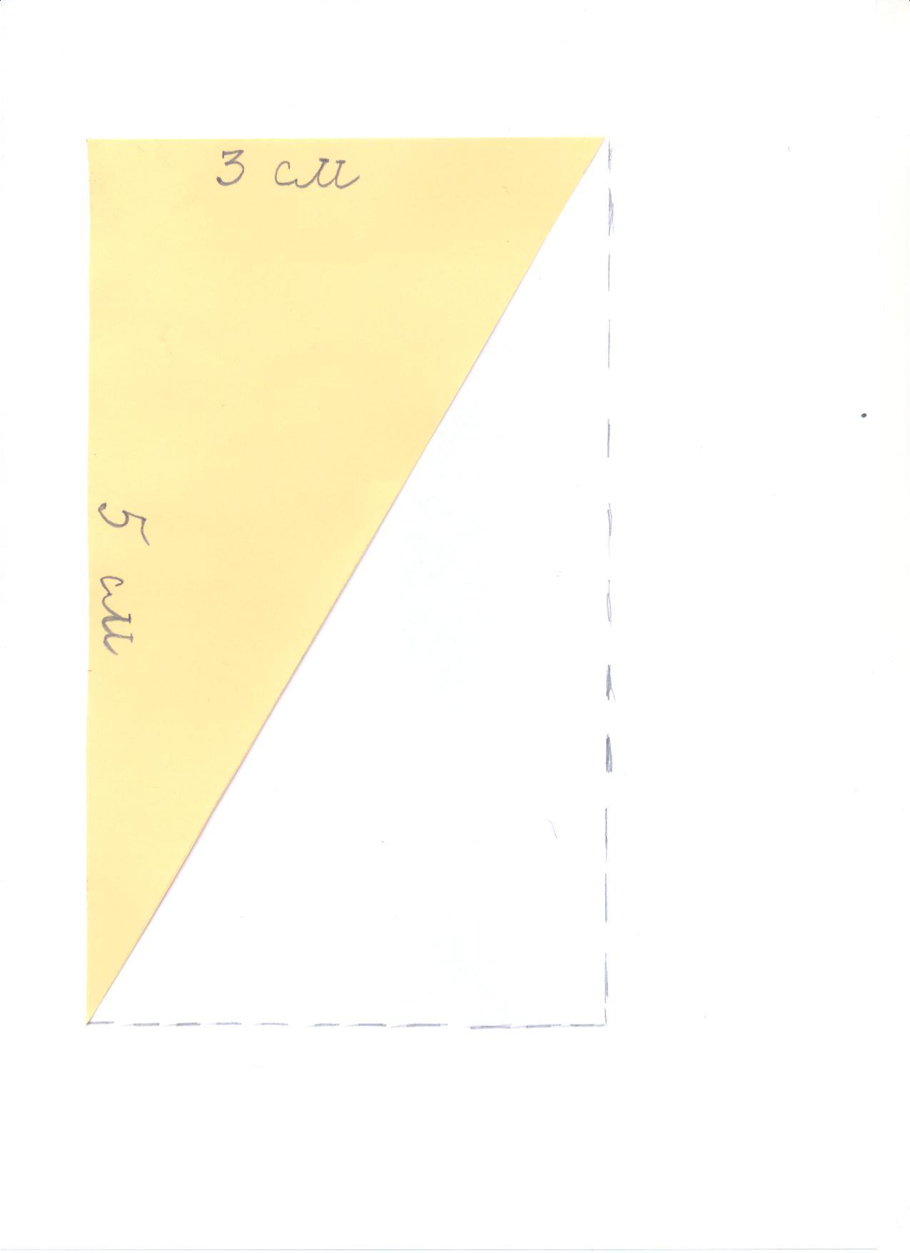 скачать карточки задачи по математике 4 класс