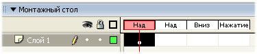 слышим смена картинки кнопки при наведении на нее променада расположено