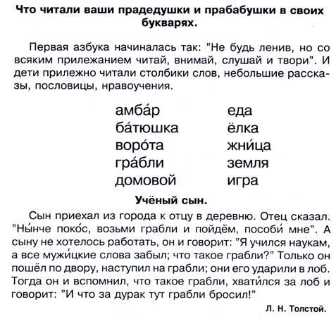 омельчук украинский язык мой конспект 8 класс