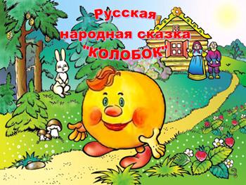 Классный час загадочный мир русских