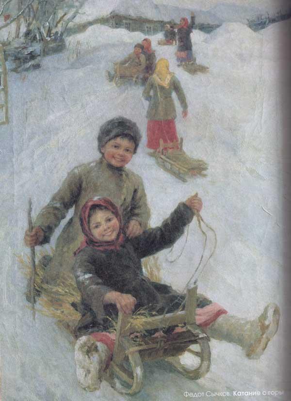 детские сочинения по картине дети бегущие от грозы