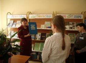 Список школьной документов библиотеки