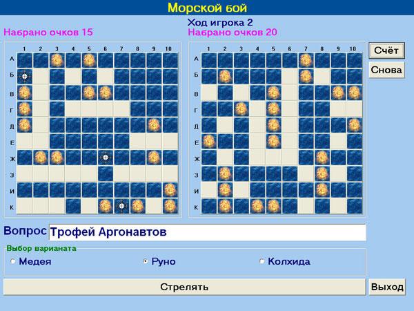 Приложение вулкан Олысаево установить Вулкан играть на телефон Озерки поставить приложение