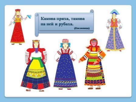 русские народные рисунки: