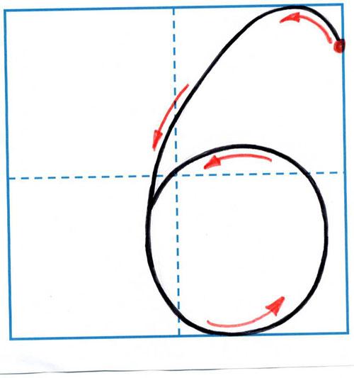 Образцы Написания Цифр Для 1 Класса - фото 4