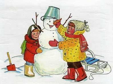 сочинение 2 класс дети лепят снеговика