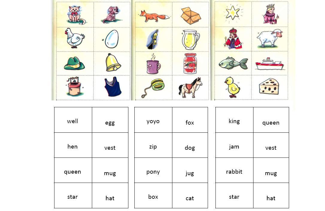 Найди отличия картинки для детей 6 лет онлайн бесплатно
