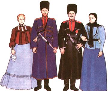 кубанский костюм женский фото