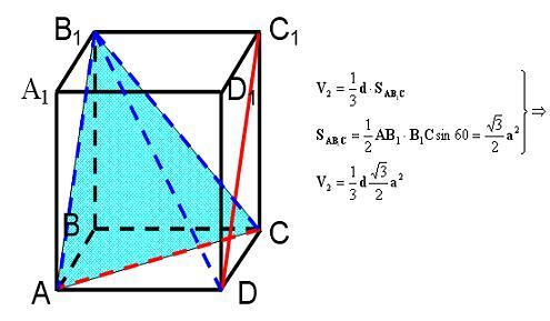 Расстояние между точками в пространстве возьмем точки а1(х1, y1, z1) и а2(х2