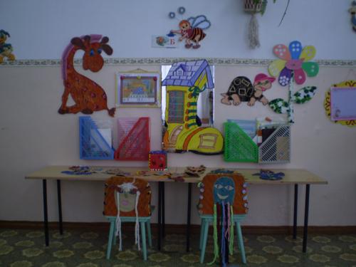 Обж в детском саду