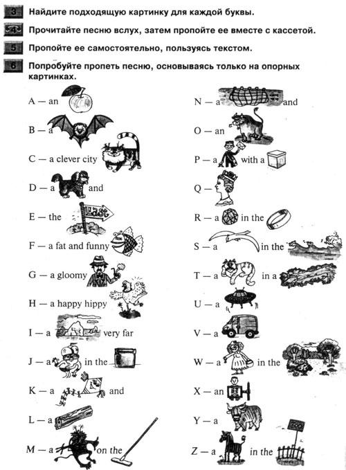 интересные задания английского языка для школьников
