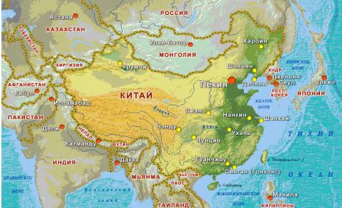 Доклад китае окружающий о 3 класс мир скачать