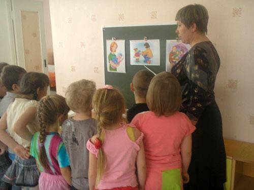 Вниманию детей предлагаются плакаты