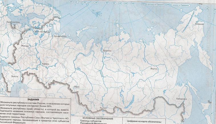 Контурная Карта Кольского Полуострова.Rar