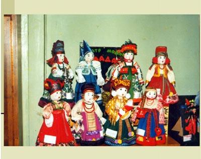 Картинки по запросу народные традиции