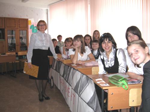 как расставить парты в классе фото