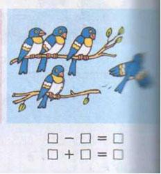 Дидактические игры по математике в подготовительной группе